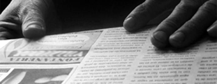 ABC obligado a rectificar por demanda judicial de ILOCAD