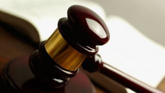 La estrategia de defensa de la persona jurídica ante una imputación penal